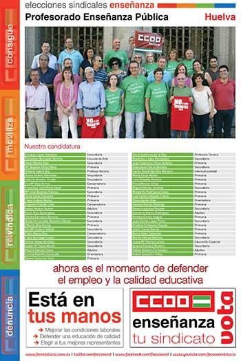 Concurso docente para plazas provisionales for Convocatoria docentes exterior